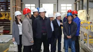 Warmly welcome the leaders of weifang science and technology bureau and changle county science to visit our company